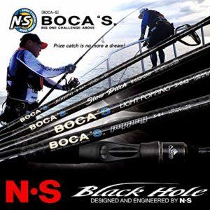 Black Trou NS 4-AXIS NANO-CARBONE B612h3r B612h3r